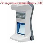 Инфракрасный детектор валют PRO COBRA 1300 IR ЭЛТ-монитор
