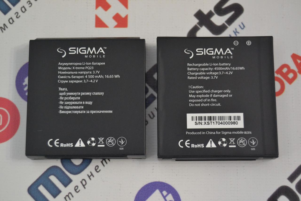 Оригинальный Аккумулятор АКБ (Батарея) для Sigma X-treme PQ23 (4500 mAh 3.7V)