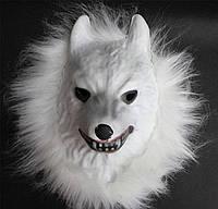 Маска білого вовка