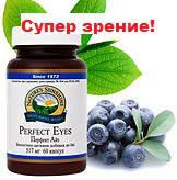 Перфект Айз (улучшение зрения)/Perfect Eyes