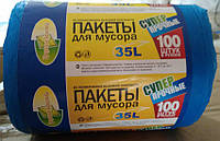 """Пакет для мусора 35литров (100шт) """"Традиции Качества"""" уп10"""
