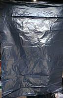 Пакет для мусора 74х110см черный 50мкм уп150