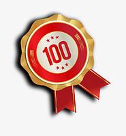 Сертифицированная компания