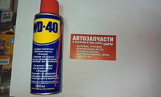 Смазка универсальная WD-40 200 мл.