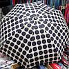 """Зонтик компактный """"Небо в горошек"""""""
