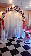 Арка свадебная, фон за молодыми, церемония