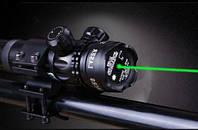 Подствольный лазер указка LASER G20 Green Новинка!