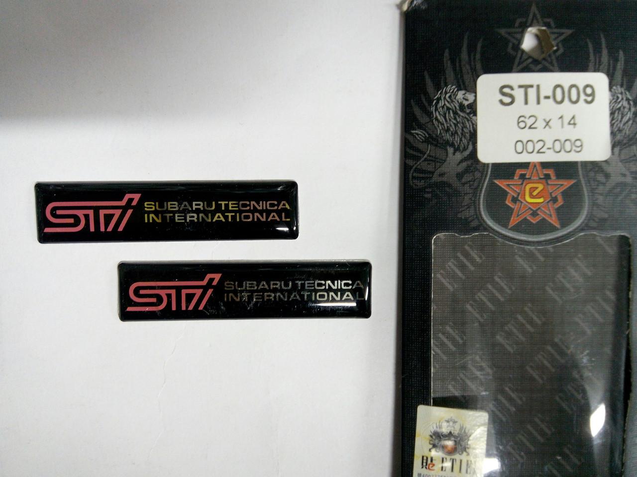 Силиконовые наклейки STI  62х14 мм