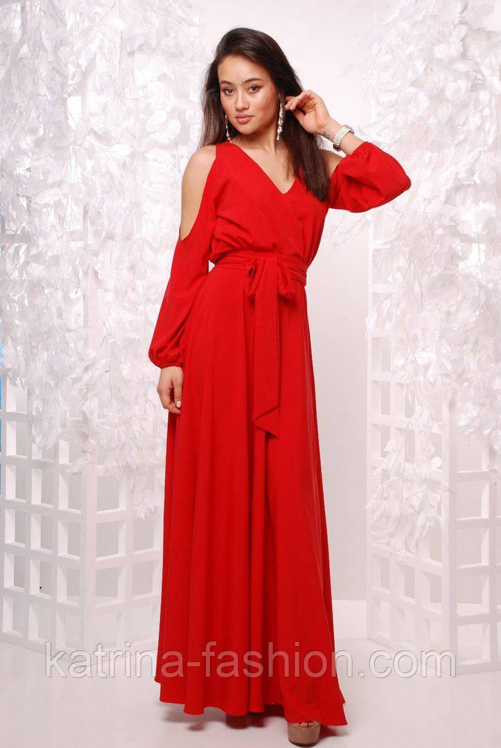 Женское красивое платье в пол с открытыми плечиками (3 цвета)