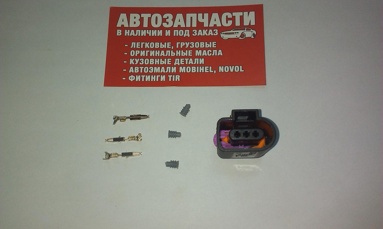 Разъем датчика VAG 3 контакта 1J0973703