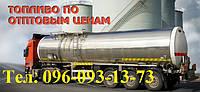 Мазут М-100-7400грн/т с доставкой, печное топливо, Д/Т, бензин ж/д и автонормы, цены уточняйте