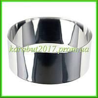Сервировочное кольцо для салатов и гарнира D10см H4cм