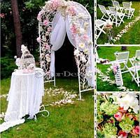 Свадебная арка для церемонии