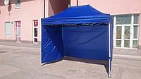 Стенки для шатра 3х3,палатки,беседки,навеса, из ткани, цельная, L-9м, H-1.9м
