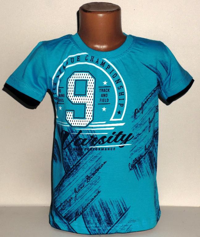 "Детская футболка  на мальчика "" 9 ""  8,9,10,11,12 лет.цвет бирюза"