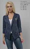 Классический пиджак с ассиметричной застёжкой  и удлинённым передом 42-48р