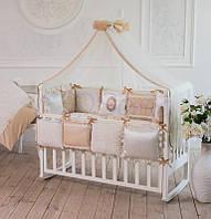 Детский постельный комплект Mon Cheri из 7 элементов, кофейный, фото 1