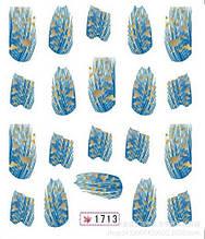 Наклейки для ногтей 1713