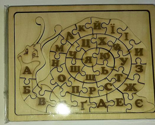 Деревянная азбука - пазл украинского алфавита.
