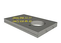 Плита перекриття теплокамер КП2 (ПП22.14.2), великий вибір ЗБВ. Доставка в будь-яку точку України.