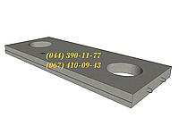 Плиты теплокамер КПЗ (ПП34.14.2), большой выбор ЖБИ. Доставка в любую точку Украины.
