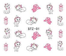 Наклейки для ногтей STZ-001