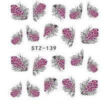 Наклейки для ногтей STZ-139