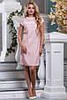 Красивое летнее женское платье 2637 розовый, фото 2