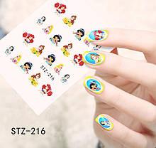 Наклейки для ногтей STZ-216