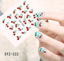 Наклейки для ногтей STZ-222
