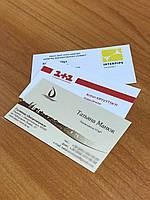Печать и изготовление визиток, Днепр, Украина