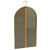 Чехол для одежды 150*60*10 (см) объемный серый, фото 1
