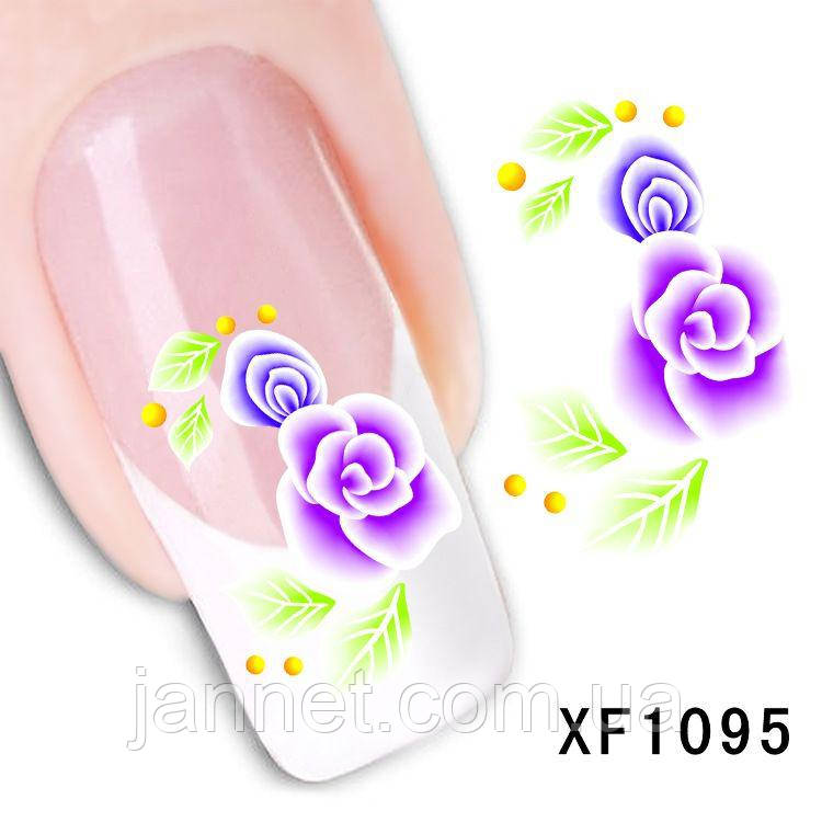 Наклейки для ногтей XF1095