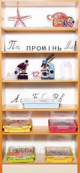 Шкаф - стеллаж открытый цветной