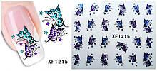 Наклейки для ногтей XF1215