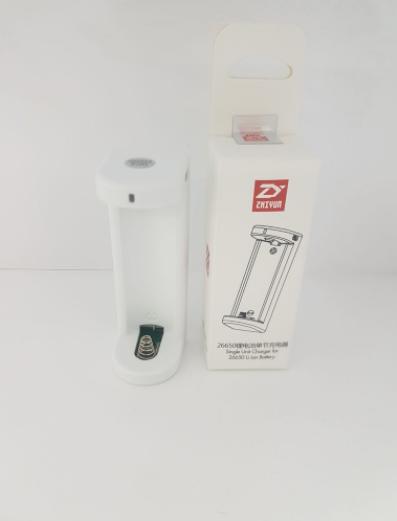 Зарядное Zhiyun-Tech 26650 Battery Charger (for Smooth 3)