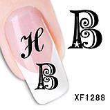 Наклейки на нігті написи - розмір стікера 6*5см, інструкція по застосуванню є в описі товару, фото 2
