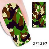 Наклейки для ногтей XF1297, фото 2