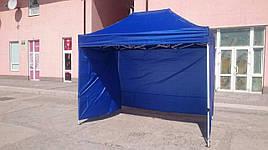 Стенки для шатра 3х4.5,палатки,беседки,навеса, из ткани,цельная, L-10.5м, H-1.9м