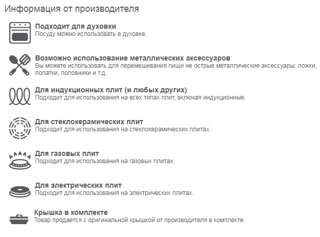 Свойства Казан чугунный туристический Биол 6 л