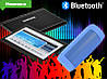 Игровой Планшет + BT Колонка! Galaxy Tab KT 961PRO 2/16GB 3G