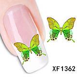 Наклейки для ногтей XF1362, фото 2