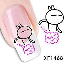 Наклейки для ногтей XF1468
