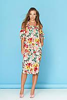 Летнее платье на бретелях ниже колен цветочный принт