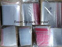 """Пакет упаковочный Zip-Lock """"Струна"""" 150х250мм полиэтиленовый с замком уп100 ящ5000"""