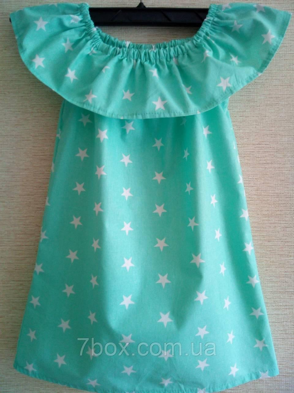 1afeee4aa95 Детское летнее платье Волан на плечах. 98-116р. Мята звездочки.