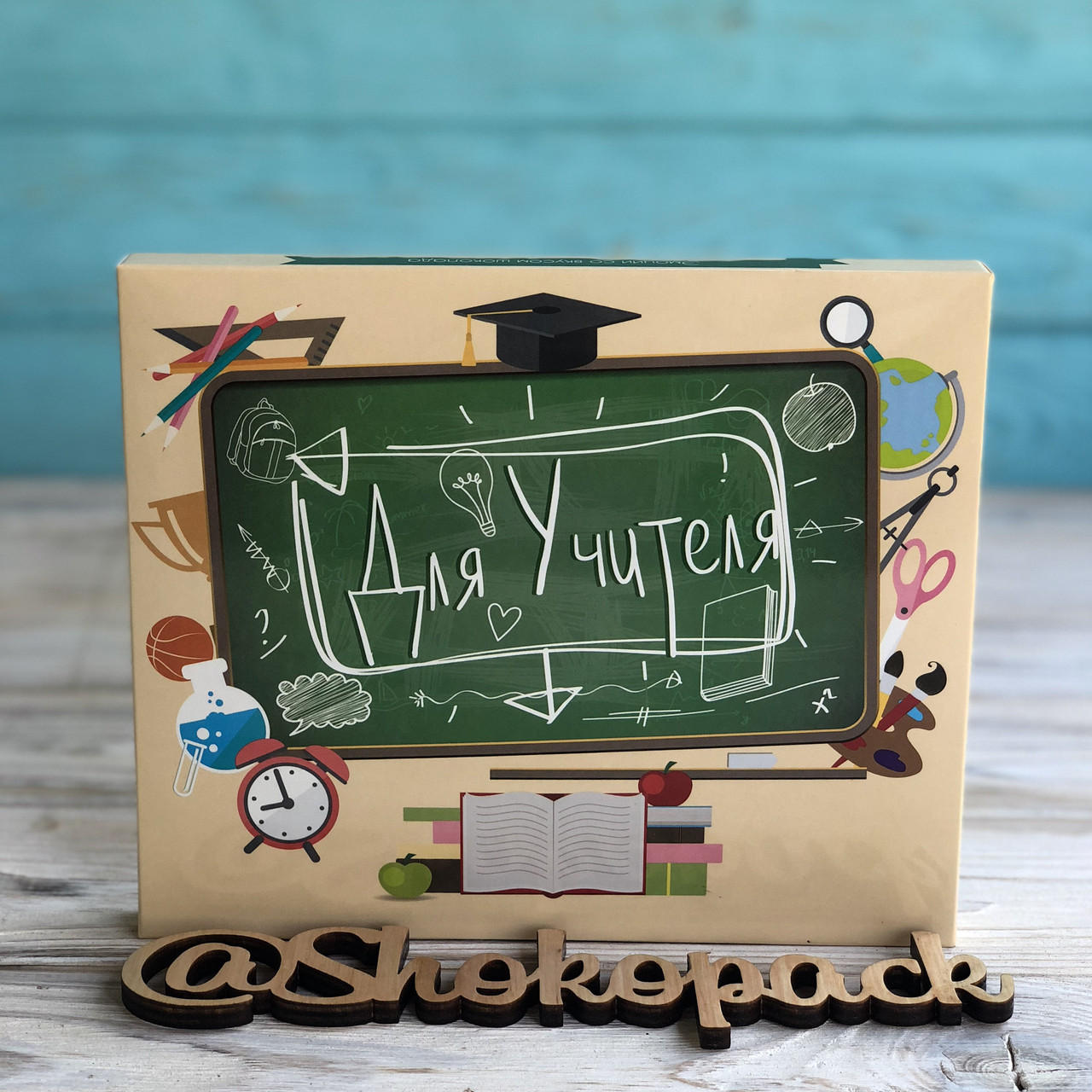 Шоколад для учителя