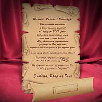 Пригласительные на свадьбу 2468
