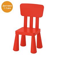 Красный детский стул IKEA МАММУТ 403.653.66