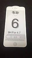 Захисне скло iPhone 6/6S5D, колір - white